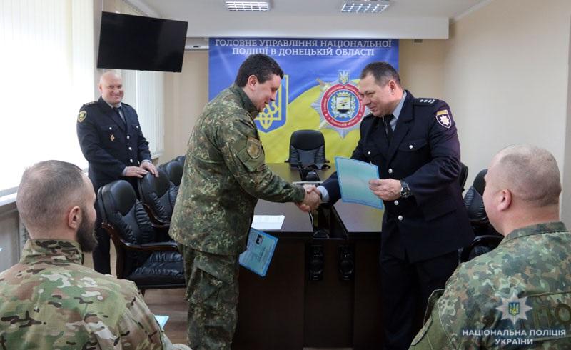 В кінологічному центрі поліції Донеччини відбувся перший випуск сертифікованих «детективів» (ВІДЕО), фото-15