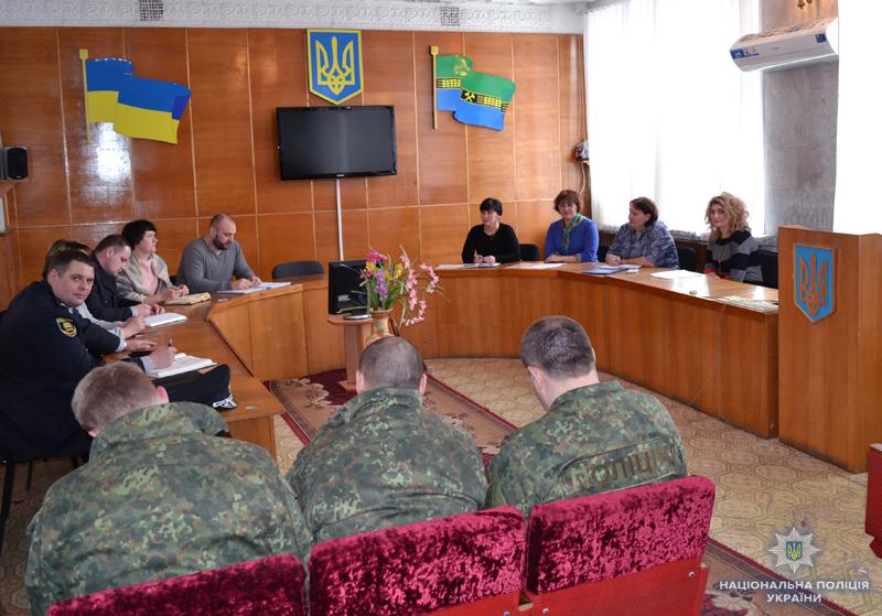 Правоохоронці та райдежадміністрація Добропільщини домовились про тісну сумісну співпрацю щодо захисту дітей, фото-1