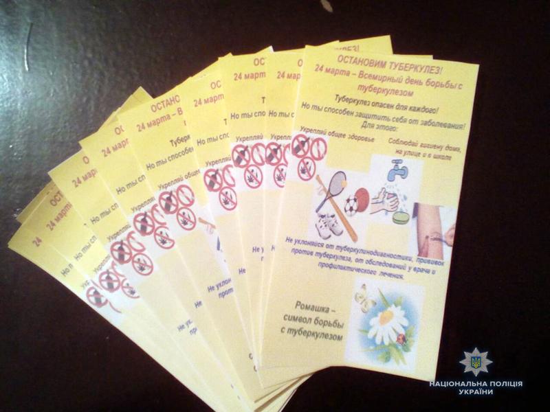 У Покровську провели акцію до Всесвітнього дня боротьби з туберкульозом, фото-5