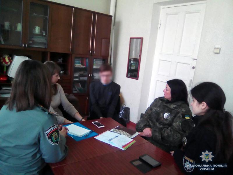 В Покровске правоохранители провели предупредительную беседу с нарушителями школьной дисциплины, фото-3