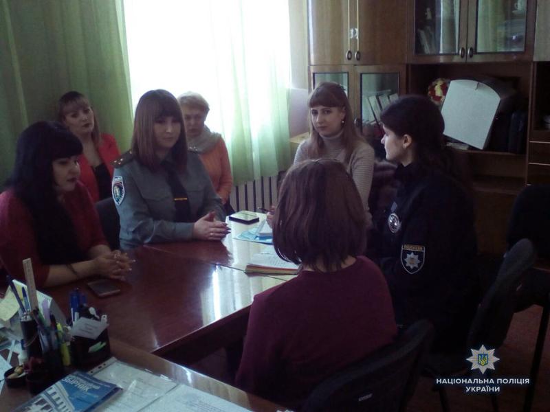 В Покровске правоохранители провели предупредительную беседу с нарушителями школьной дисциплины, фото-2