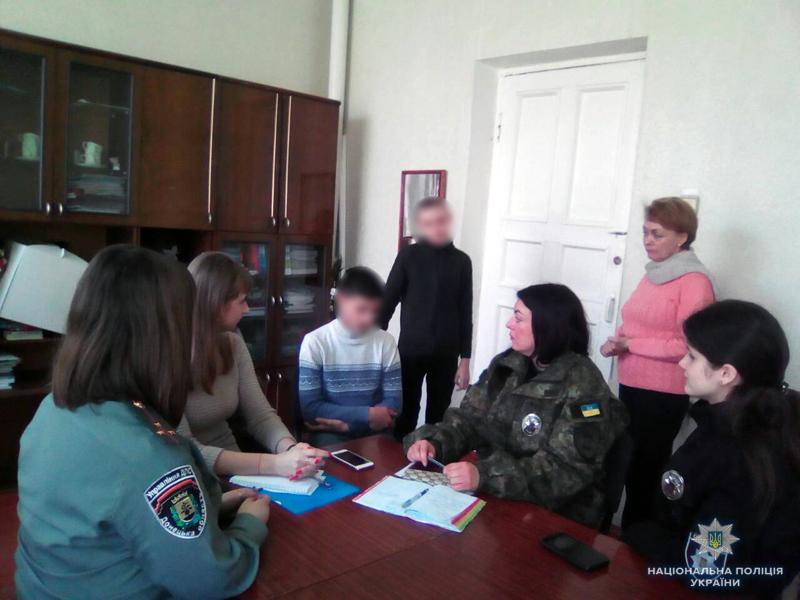 В Покровске правоохранители провели предупредительную беседу с нарушителями школьной дисциплины, фото-1