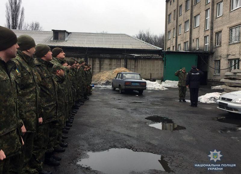 Для правоохоронців Добропілля пролунав сигнал «тривога», фото-2