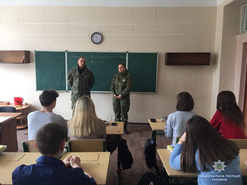 Правоохоронці Добропілля проводять правове виховання школярів, фото-1