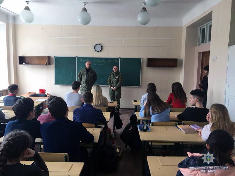 Правоохоронці Добропілля проводять правове виховання школярів, фото-3
