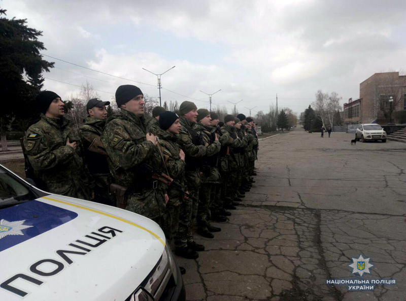 Поліцейські Добропілля, які охоронятимуть спокій громадян у вихідні, публічно заступили на службу, фото-8