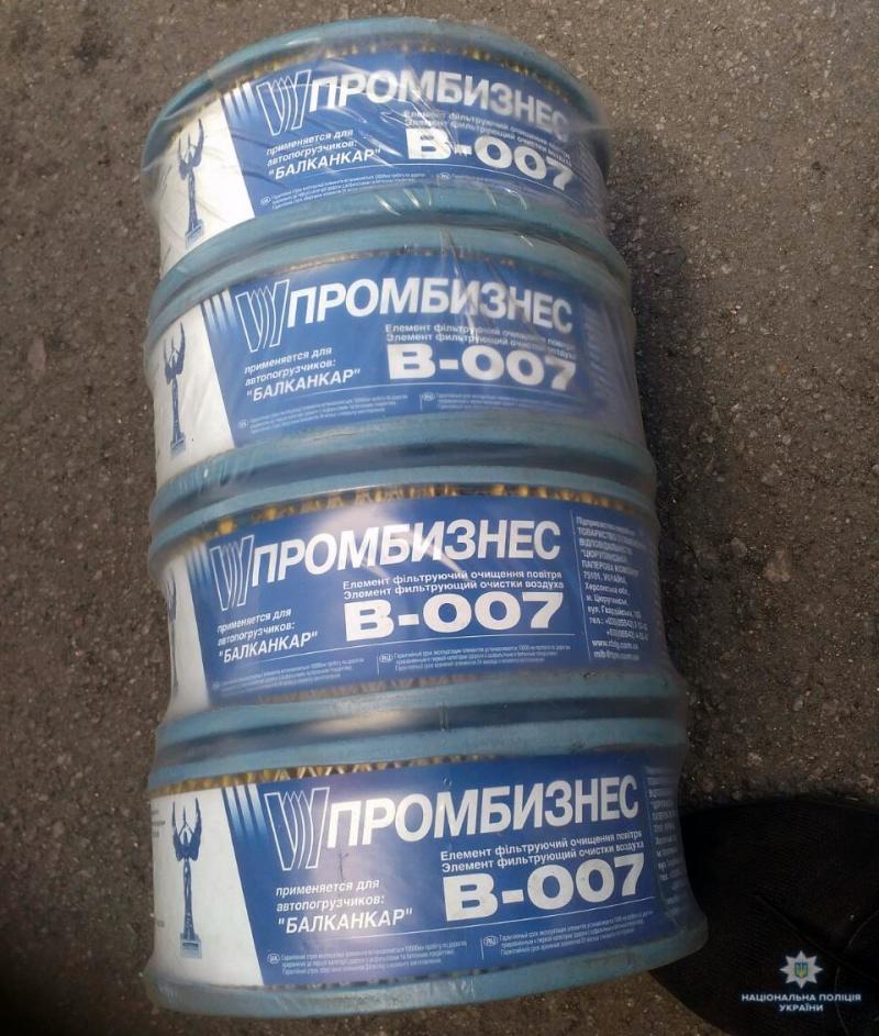 Добропольские правоохранители задержали двух воров, которые пытались совершить кражу прямо на рабочем месте, фото-4