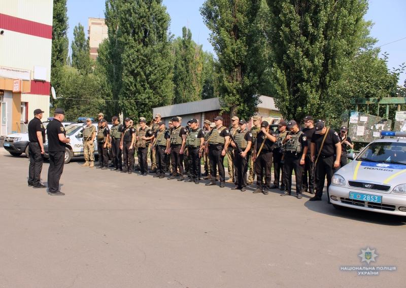 Посилені наряди поліції приступили до забезпечення правопорядку у вихідні , фото-4