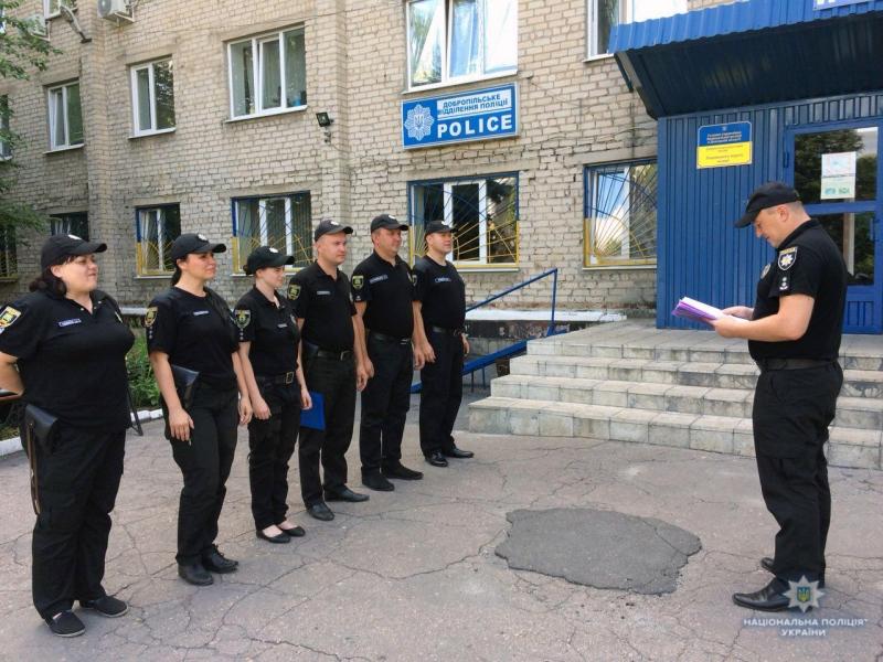 Посилені наряди поліції приступили до забезпечення правопорядку у вихідні, фото-7