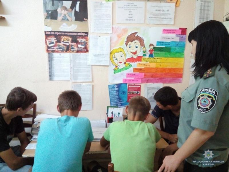 Поліція Покровська застерігає «проблемних» підлітків від необдуманих кроків, фото-2