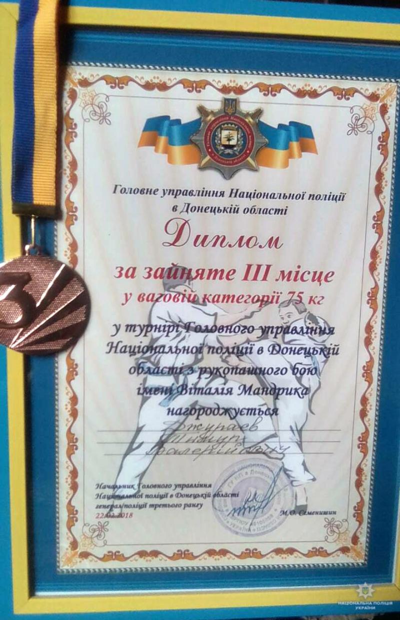 «Жага до перемоги допомагає мені і в роботі, і в спорті» - старший дільничний офіцер Покровська Тимур Джураєв, фото-4