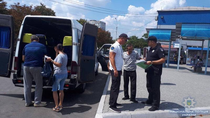 На Донеччині посилено превентивні заходи з метою не допущення вчинення дорожньо-транспортних пригод, фото-2