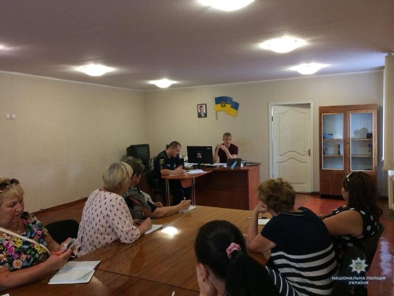 Керівництво Добропільської поліції провело спільну нараду із представниками ОСББ для обговорення подальшої співпраці, фото-1