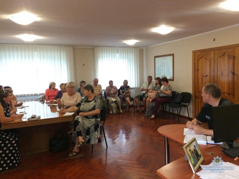 Керівництво Добропільської поліції провело спільну нараду із представниками ОСББ для обговорення подальшої співпраці, фото-2