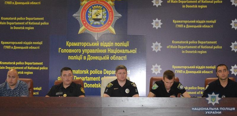 На Донеччині визначено напрямки співпраці поліції та перевізників регіону з метою попередження ДТП, фото-1