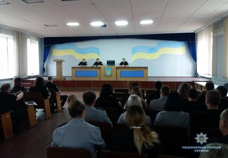 В Покровському відділі поліції призначений новий начальник слідчого відділу, фото-1