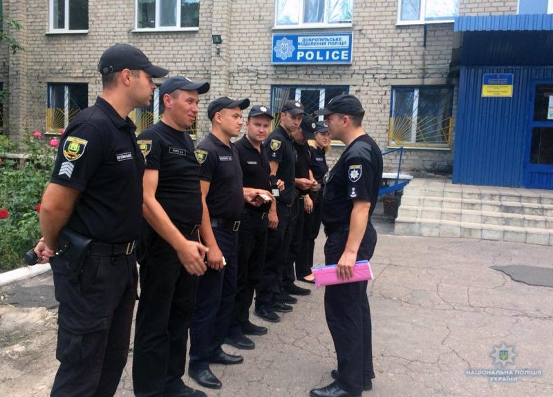 Поліція Добропілля готова забезпечити безпеку мешканців протягом вихідних, фото-7