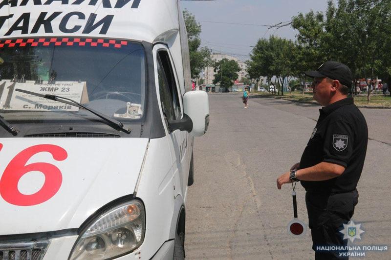 Безпека пасажирських перевезень: за два тижні поліція Донеччини притягнула до відповідальності 167 водіїв-порушників, фото-1