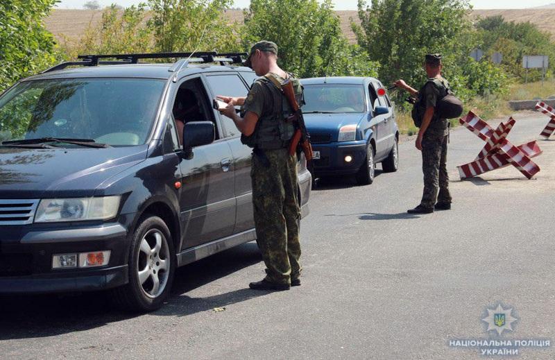 Результат роботи блокпостів в системі ООС: за сім місяців поліцейські Донеччини припинили майже 1800 правопорушень, фото-4