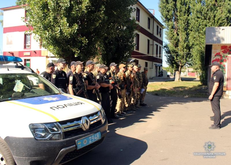Поліція Покровської оперзони готова забезпечити безпеку мешканців протягом вихідних , фото-5