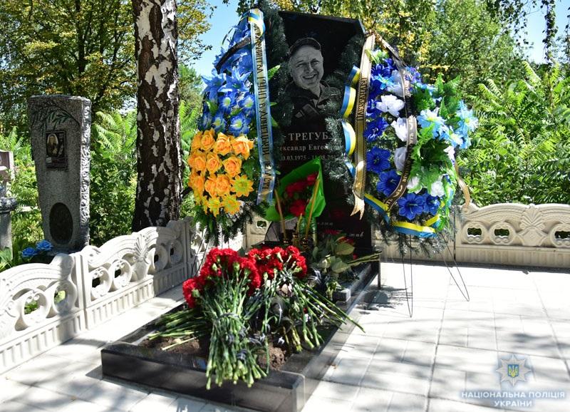 Поліцейські донеччини вшанували пам'ять олександра трегуба, який помер рік тому під час виконання службових обов'язків, фото-1
