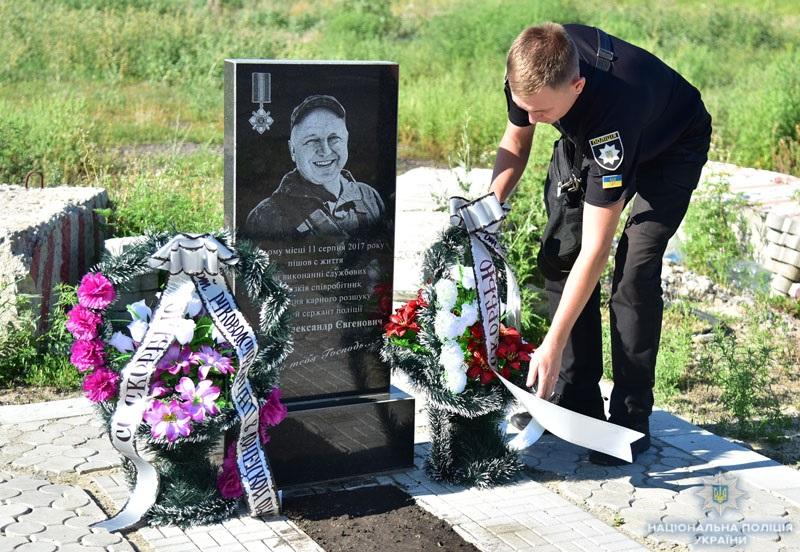 Поліцейські донеччини вшанували пам'ять олександра трегуба, який помер рік тому під час виконання службових обов'язків, фото-2