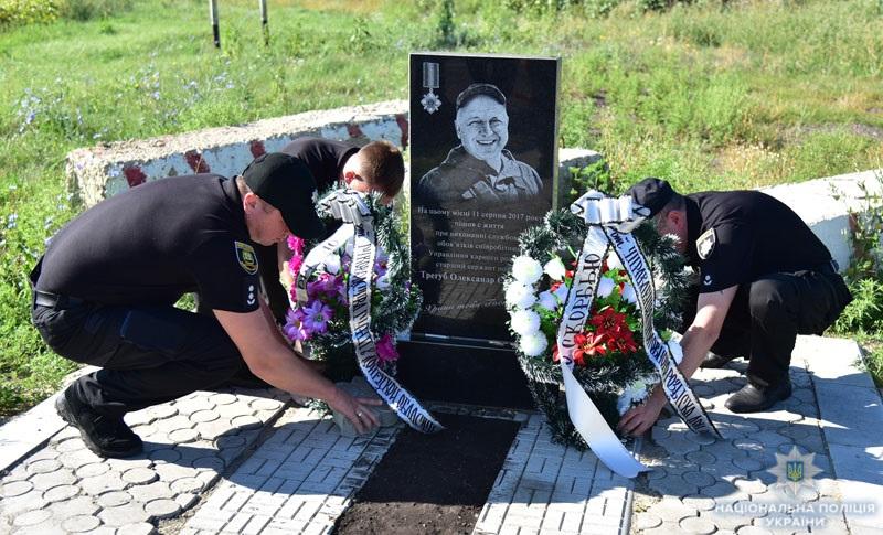 Поліцейські донеччини вшанували пам'ять олександра трегуба, який помер рік тому під час виконання службових обов'язків, фото-3