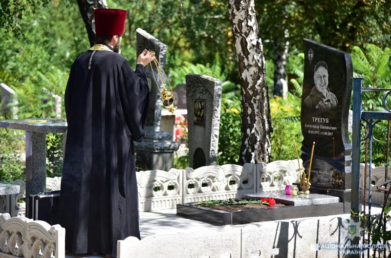 Поліцейські донеччини вшанували пам'ять олександра трегуба, який помер рік тому під час виконання службових обов'язків, фото-6