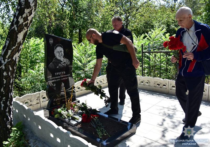 Поліцейські донеччини вшанували пам'ять олександра трегуба, який помер рік тому під час виконання службових обов'язків, фото-7