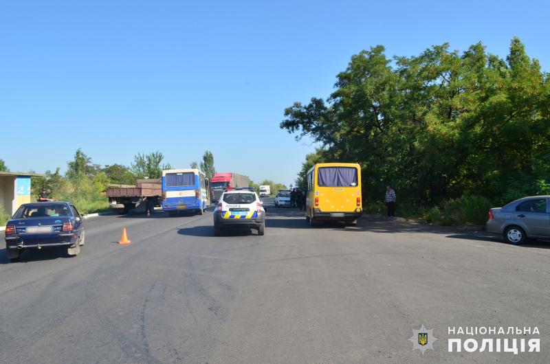 Покровська оперзона: жінка загинула під колесами автобуса, фото-1
