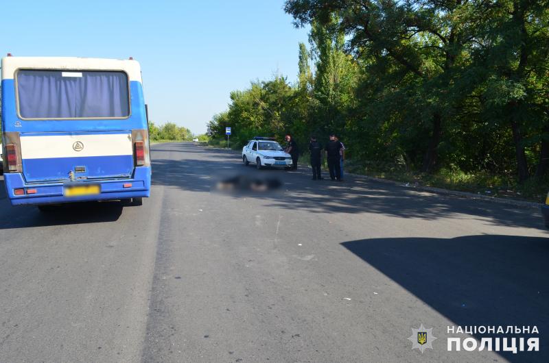 Покровська оперзона: жінка загинула під колесами автобуса, фото-3
