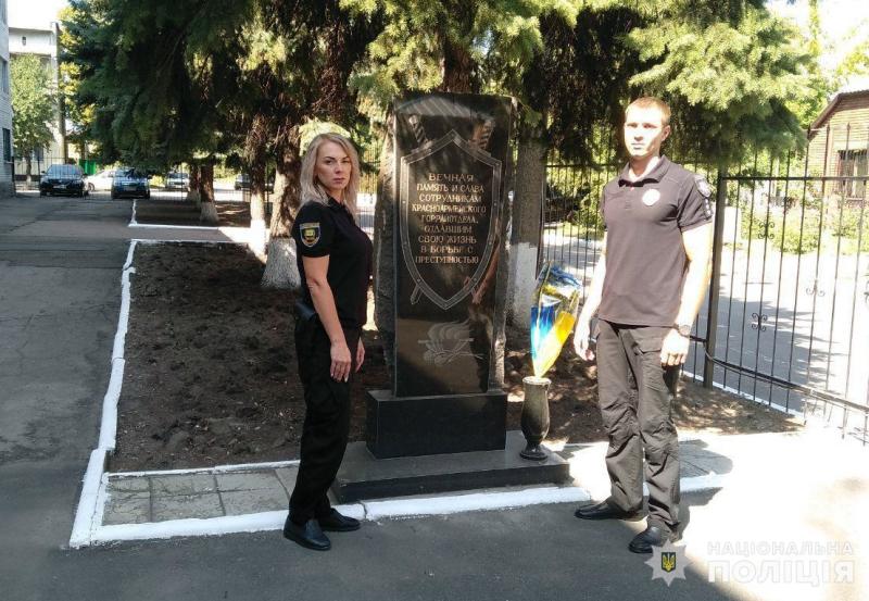 У Покровському відділі поліції вшанували пам'ять загиблих колег, фото-1