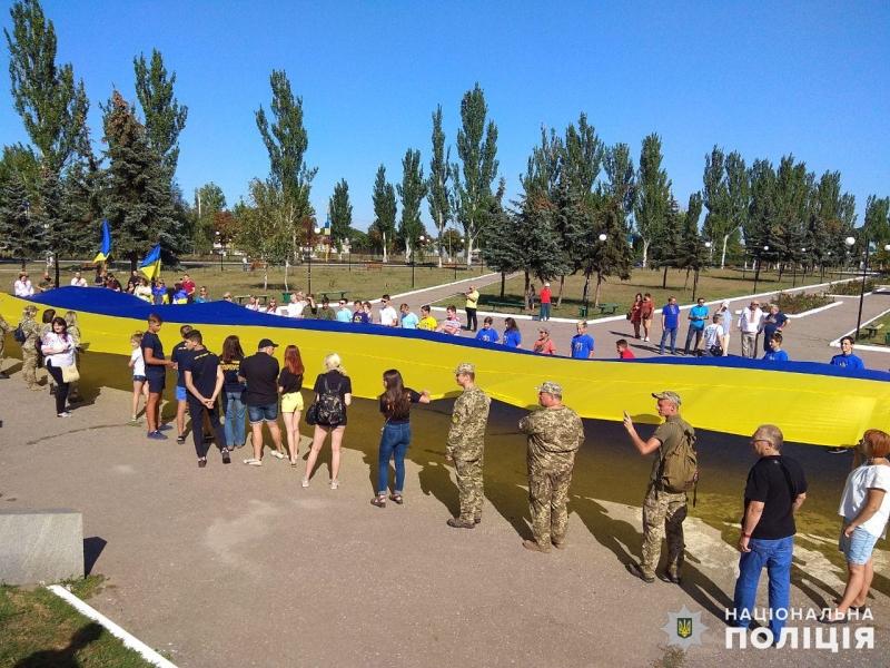 З нагоди Дня Державного Прапору України в Покровську відбулась урочиста хода, фото-1