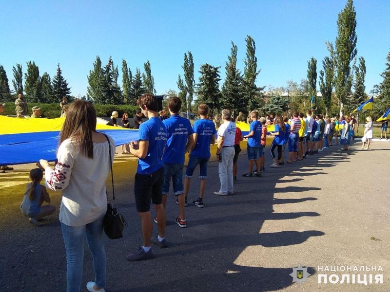З нагоди Дня Державного Прапору України в Покровську відбулась урочиста хода, фото-2