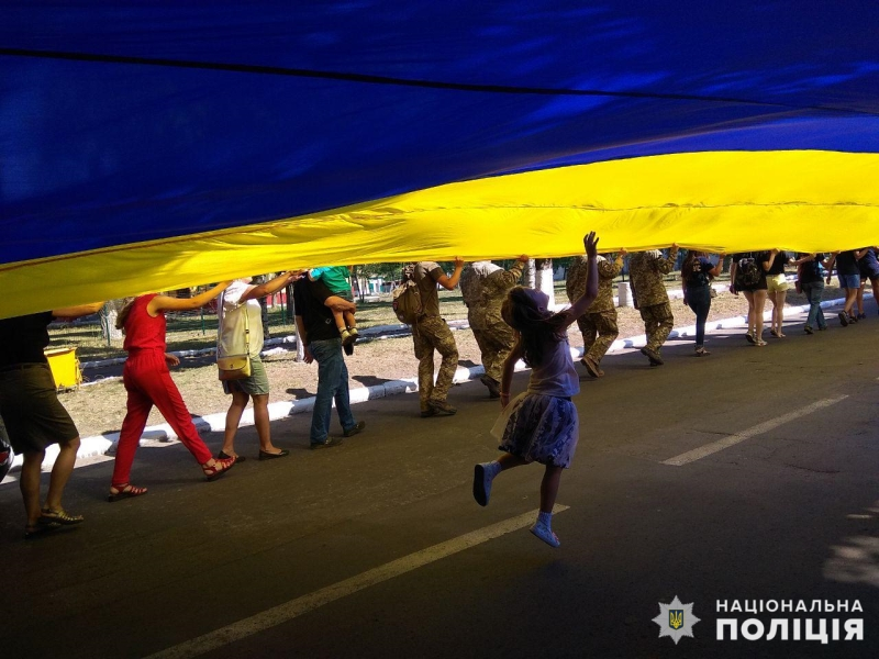 З нагоди Дня Державного Прапору України в Покровську відбулась урочиста хода, фото-3