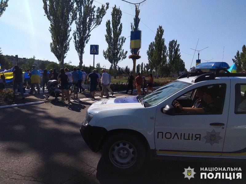 З нагоди Дня Державного Прапору України в Покровську відбулась урочиста хода, фото-5