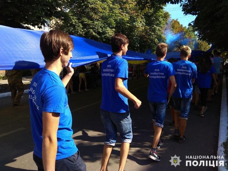 З нагоди Дня Державного Прапору України в Покровську відбулась урочиста хода, фото-6