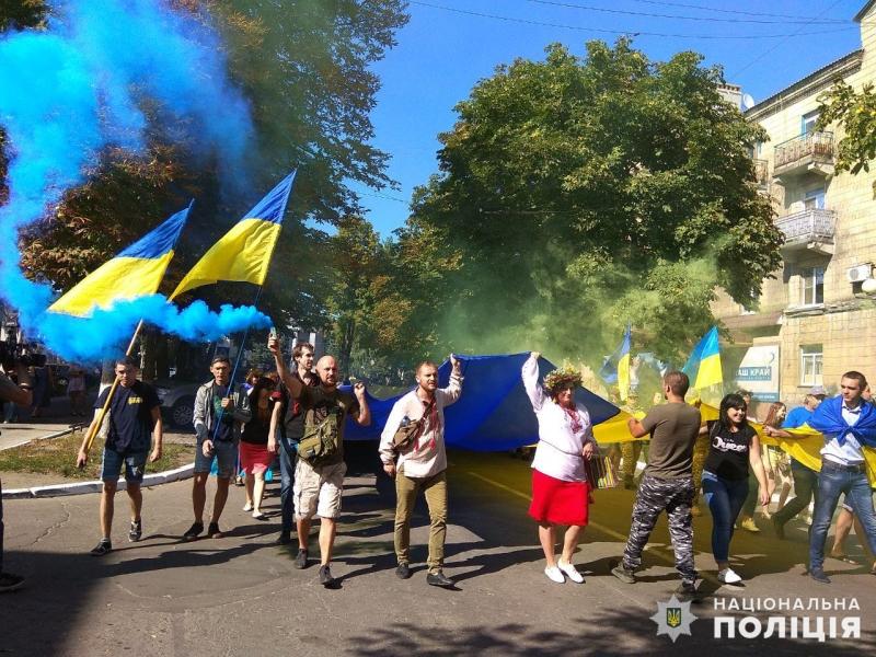 З нагоди Дня Державного Прапору України в Покровську відбулась урочиста хода, фото-7