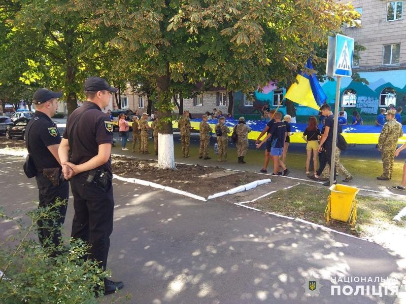 З нагоди Дня Державного Прапору України в Покровську відбулась урочиста хода, фото-8