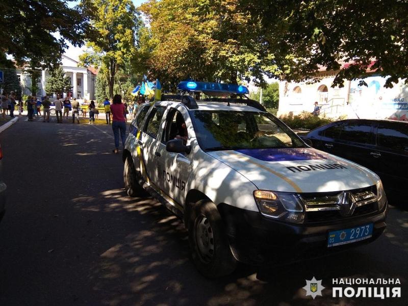 З нагоди Дня Державного Прапору України в Покровську відбулась урочиста хода, фото-9