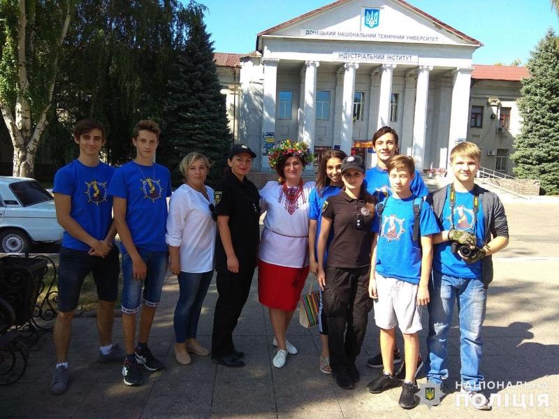З нагоди Дня Державного Прапору України в Покровську відбулась урочиста хода, фото-12