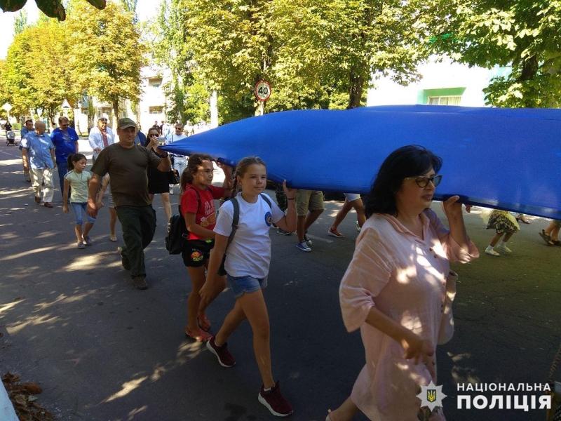 З нагоди Дня Державного Прапору України в Покровську відбулась урочиста хода, фото-11