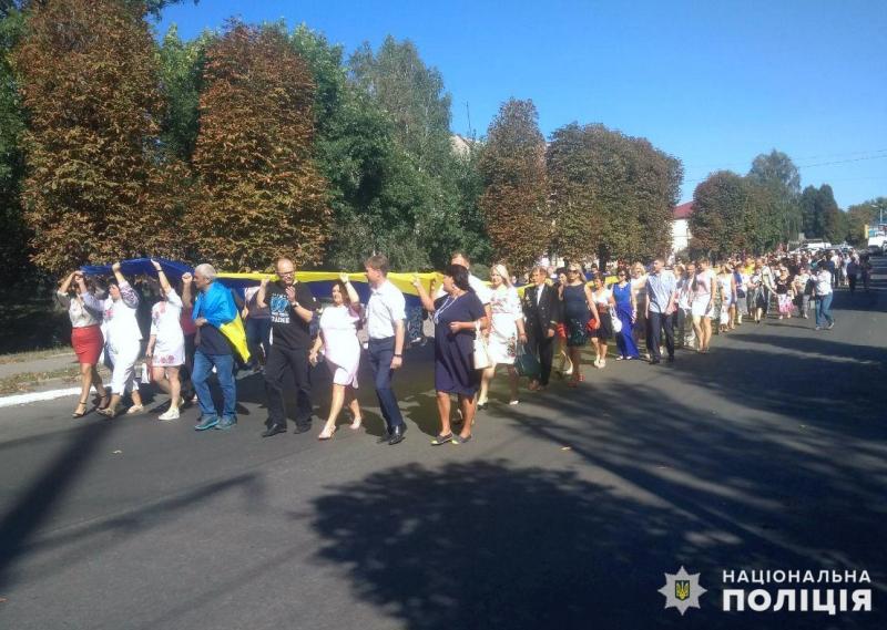 У Покровську відбулися урочисті заходи з нагоди святкування Дня Державного Прапору України, фото-11