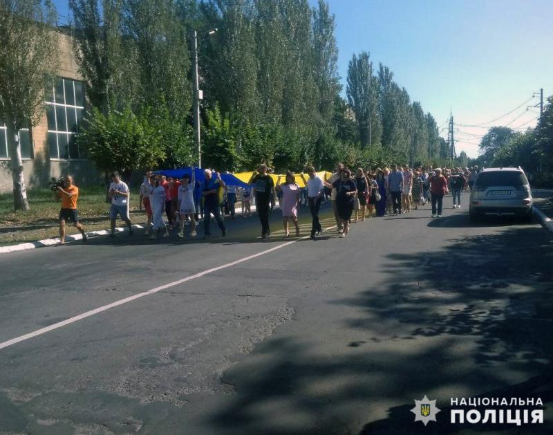 У Покровську відбулися урочисті заходи з нагоди святкування Дня Державного Прапору України, фото-12
