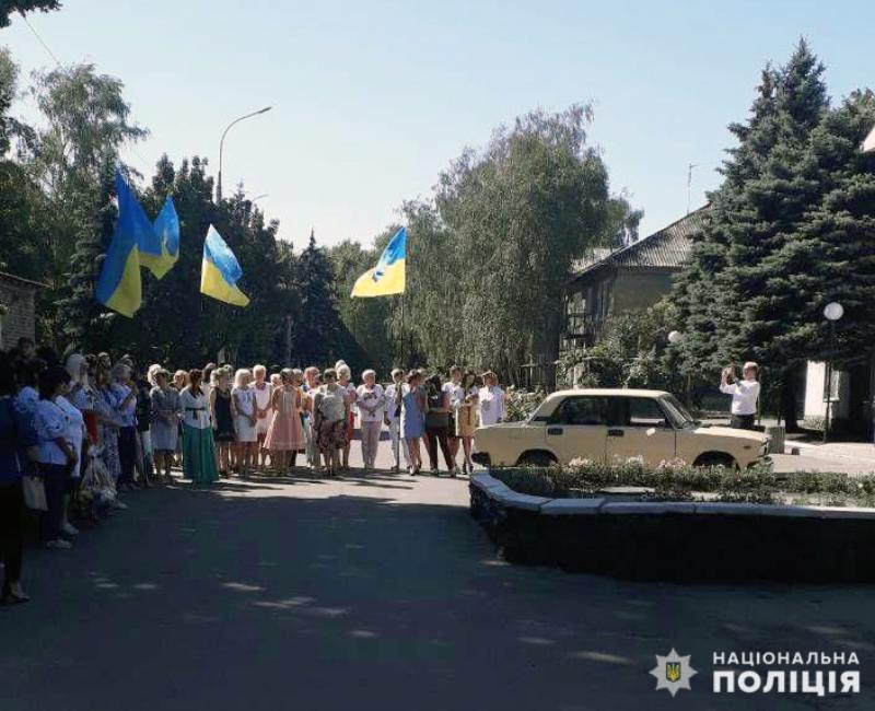 У Покровську відбулися урочисті заходи з нагоди святкування Дня Державного Прапору України, фото-13