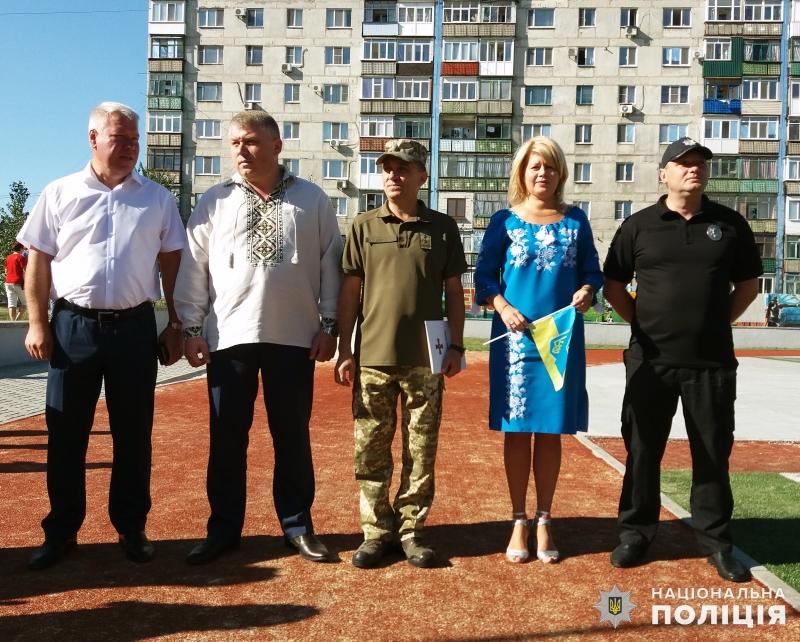У Покровську відбулися урочисті заходи з нагоди святкування Дня Державного Прапору України, фото-1