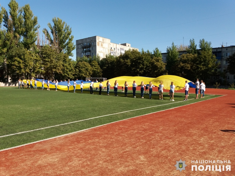 У Покровську відбулися урочисті заходи з нагоди святкування Дня Державного Прапору України, фото-10