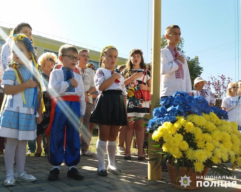 У Покровську відбулися урочисті заходи з нагоди святкування Дня Державного Прапору України, фото-6