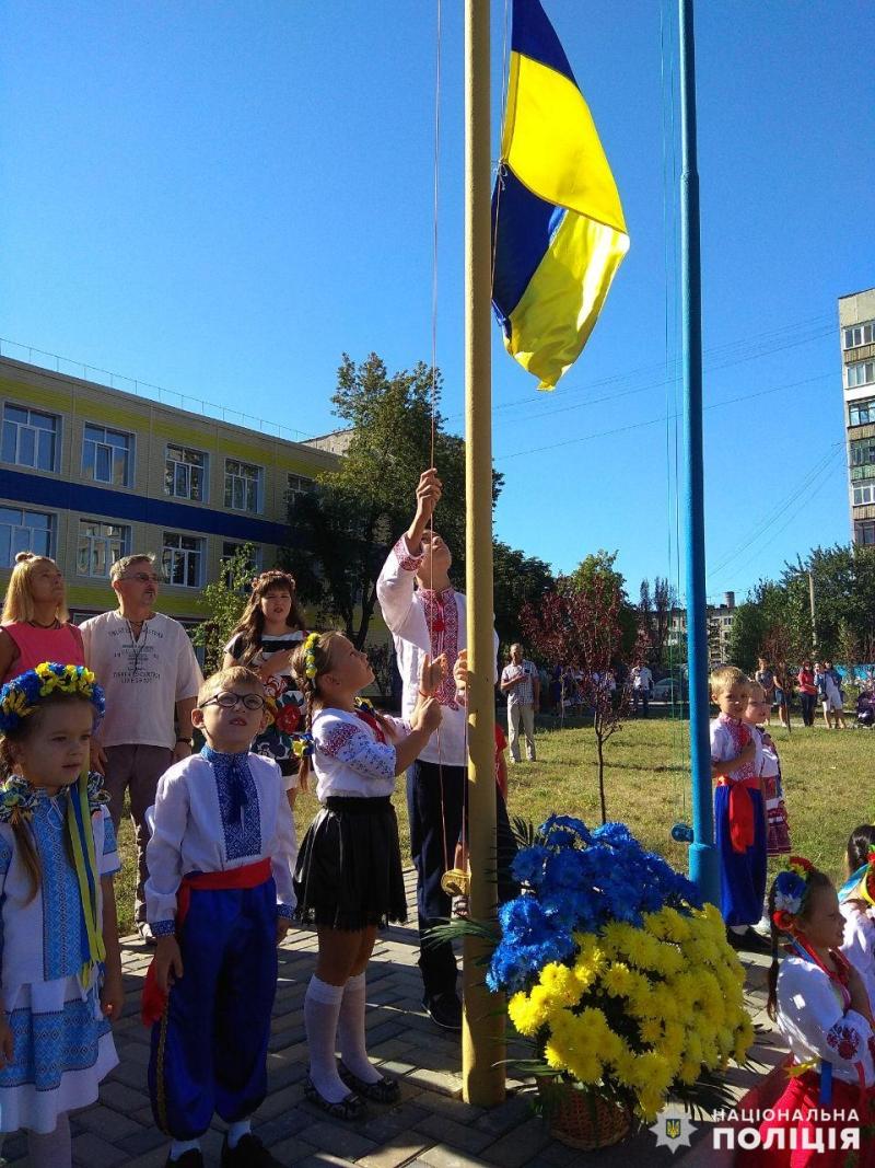 У Покровську відбулися урочисті заходи з нагоди святкування Дня Державного Прапору України, фото-5