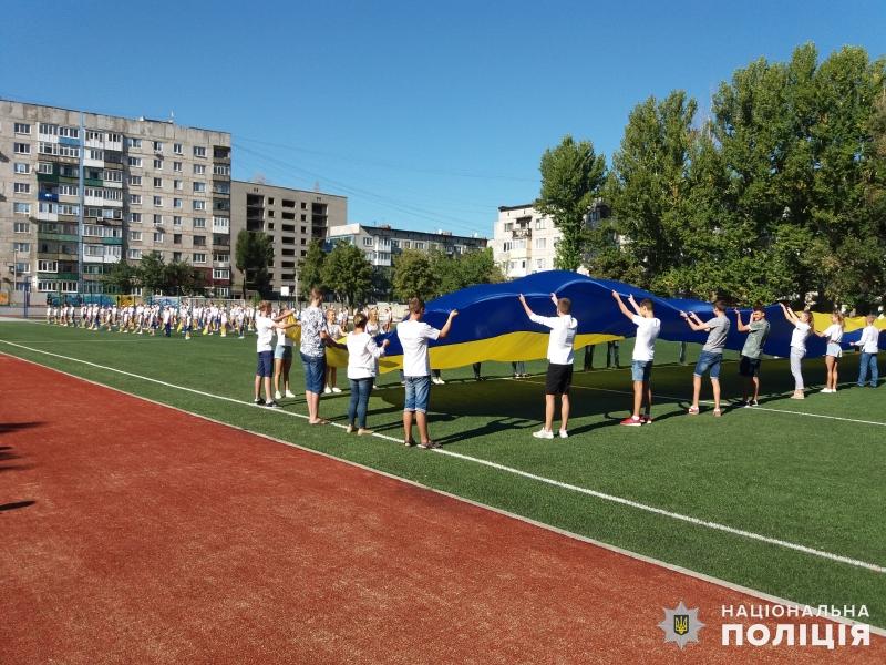У Покровську відбулися урочисті заходи з нагоди святкування Дня Державного Прапору України, фото-8